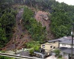 Four dead, several missing in Japan landslides